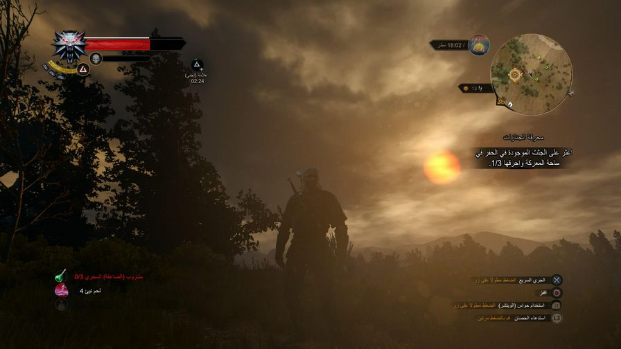 巫师3:狂猎繁体中文版(V1.02)默认图片