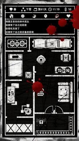 死亡日记-首款末日求生游戏