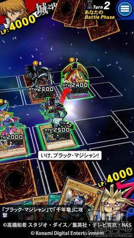 游戏王:决斗连盟