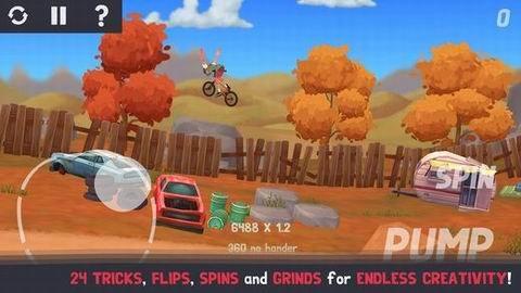 小轮车冒险3截图第1张