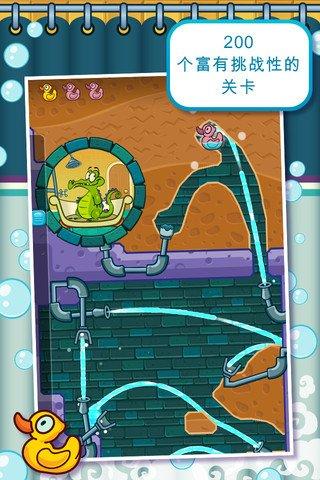鳄鱼小顽皮爱洗澡截图第3张