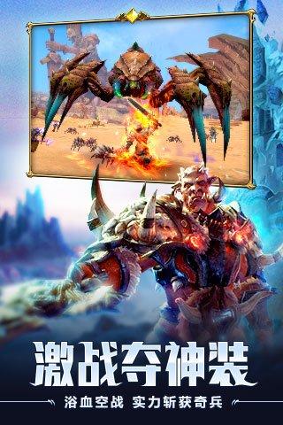 魔龙世界截图第4张