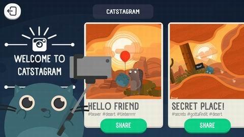 猫之旅途截图第4张