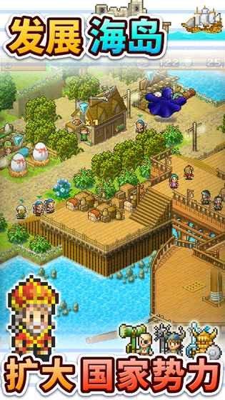 大海贼探险物语截图第4张