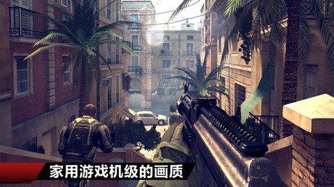 现代战争4:决战时刻截图第2张