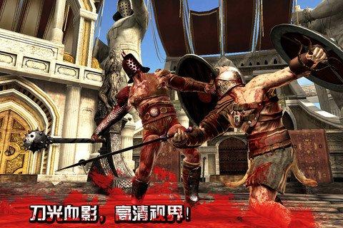 血之荣耀截图第5张