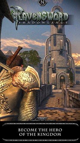 掠夺之剑:暗影大陆截图第1张