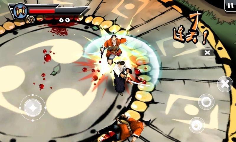 武士II:复仇截图第1张