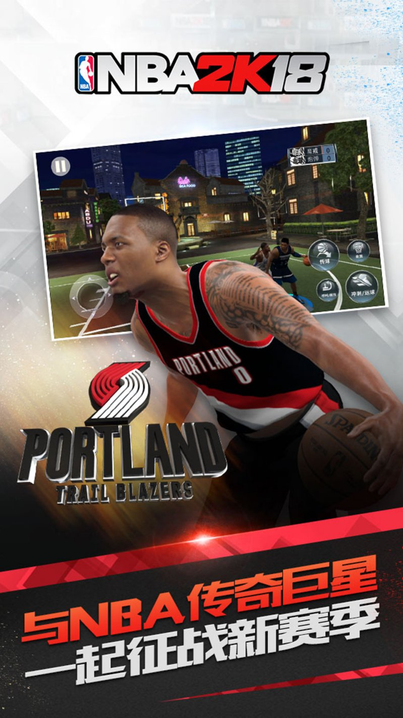 NBA2K18游戏截图第3张