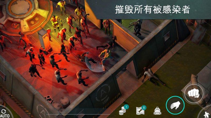 地球末日游戏截图第4张