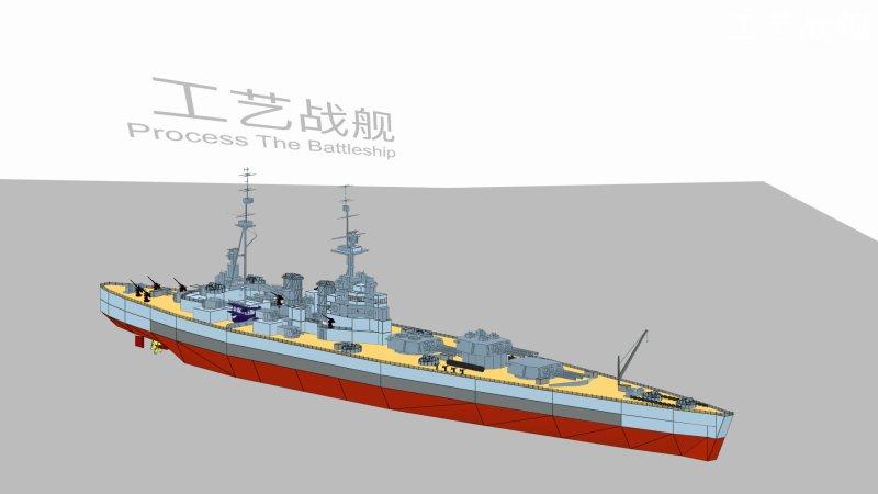 工艺战舰:重聚游戏截图第1张