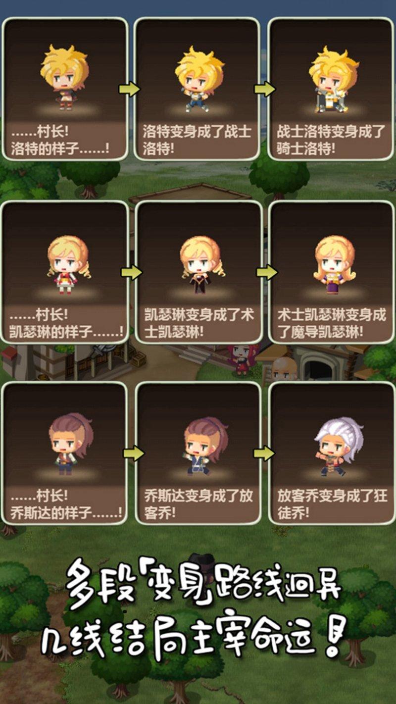 福彩快3开奖号码河南,魔王村长和杂货店游戏截图第4张