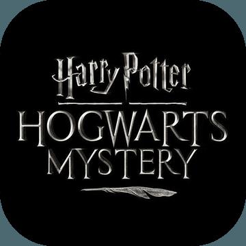 哈利波特:霍格沃茨的秘密
