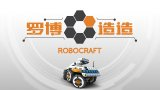 新游尝鲜坊:DIY机器人脑洞大开的《机甲