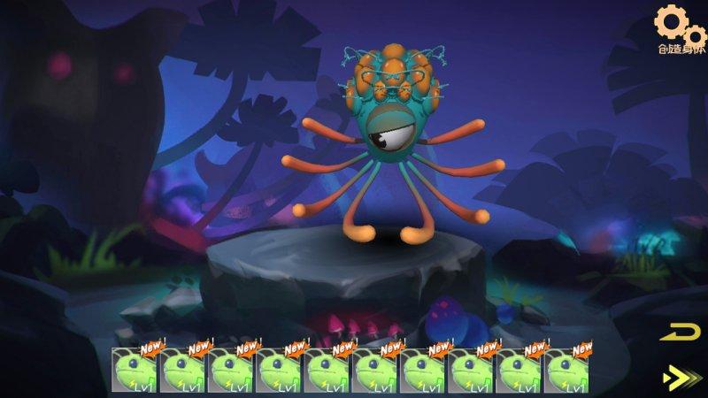 怪物制造者游戏截图第1张