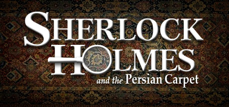 福尔摩斯:波斯地毯之谜