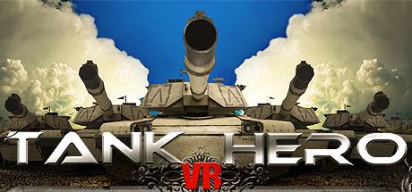 坦克英雄 VR