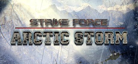 罢工力量:北极风暴