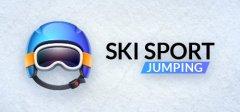 滑雪运动:跳跃