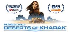 家园:卡拉克沙漠
