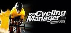 职业自行车队经理2015