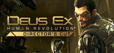杀出重围 3:人类革命