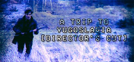 南斯拉夫之旅:导演剪辑版