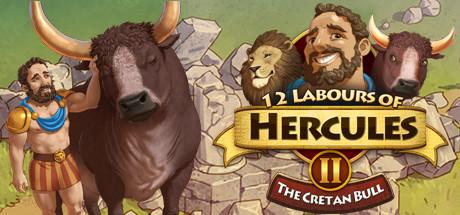 大力士的12考验:克里特公牛