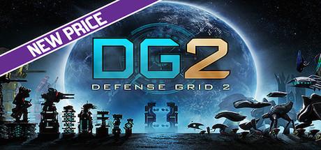 防御阵型2