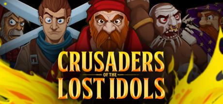 十字军·失落圣物大冒险