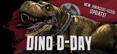 恐龙降临日