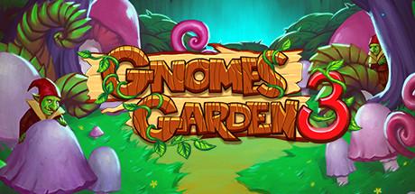 花园侏儒3:城堡盗贼