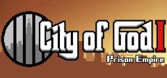 上帝之城:监狱帝国