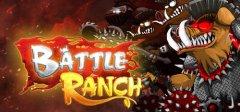 战斗牧场:猪与植物