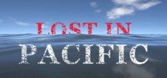 迷失在太平洋