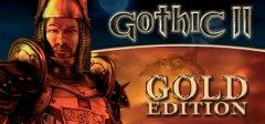 哥特王朝II:黄金版
