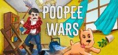PooPee战争