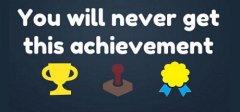 你永远不会得到这个成就