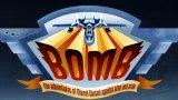 炸弹:谁空中格斗?