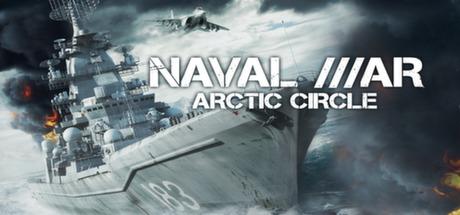 海军战争:北极圈
