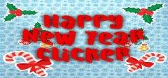 新年快乐唱首歌