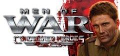 战争之人:谴责英雄