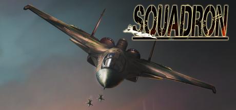 中队:空中监护人