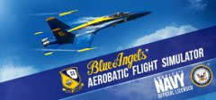 蓝色天使特技飞行模拟器