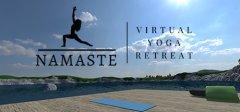 虚拟瑜伽撤退