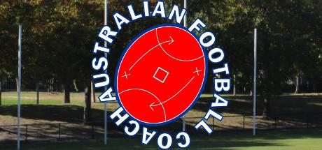 澳大利亚的足球教练