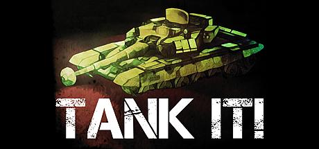 进击吧 坦克