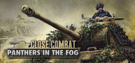 近距离作战 - 黑豹在雾中