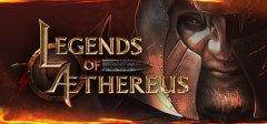 Aethereus的传奇