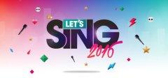 歌唱2016